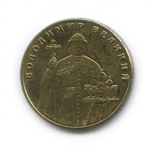 1 гривна 2014 года (Украина)