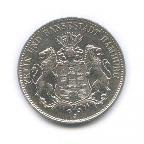 3 марки - Герб, Гамбург 1913 года J