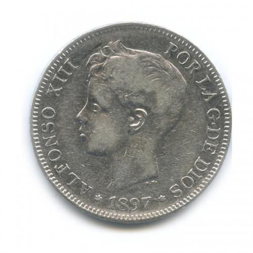 5 песет - Альфонс XIII 1897 года (Испания)