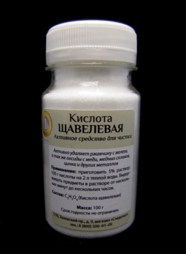 Средство для чистки металлов «Кислота щавелевая» (100 гр) (Россия)