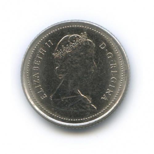 10 центов 1989 года (Канада)