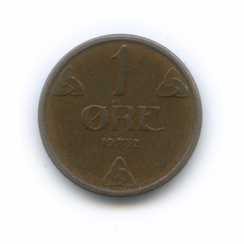 1 эре 1952 года (Норвегия)