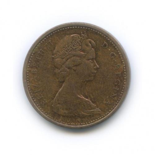 1 цент 1975 года (Канада)