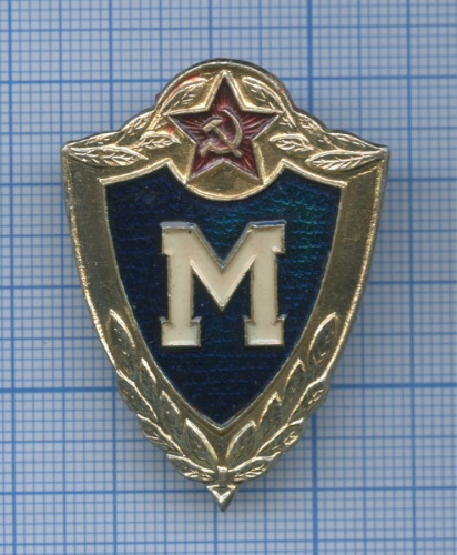 Знак армейский «Классность» («мастер») (СССР)