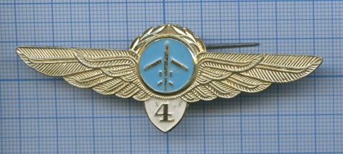 Знак «Классность пилота», 4-й класс (СССР)