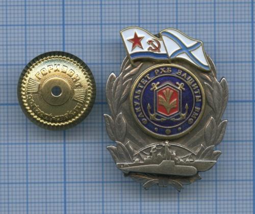Знак «Факультет РХБ защиты ВМФ» (Россия)