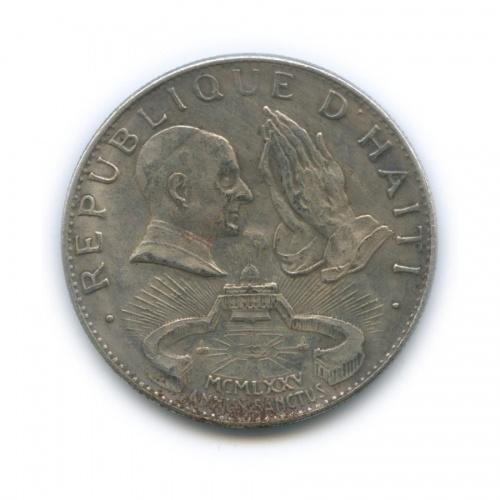 Жетон «50 гурдов 1975, Республика Гаити»