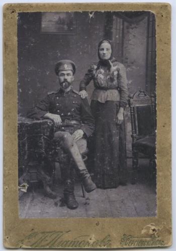 Фотокарточка (фотография от А. Платонова) (Российская Империя)
