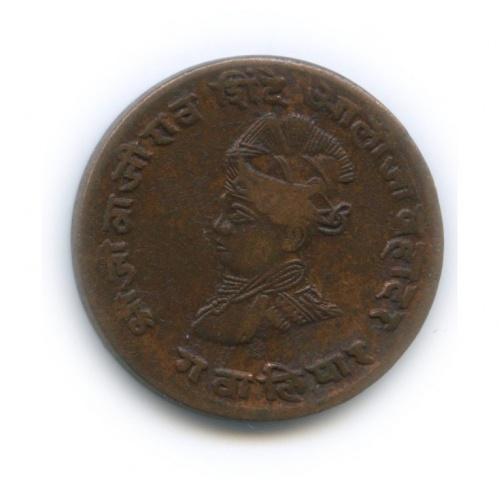 1/4 анны, Гвалиор 1929 года (Индия)