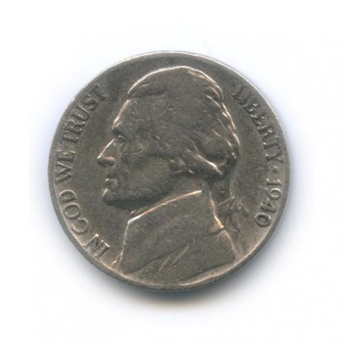 5 центов 1940 года (США)