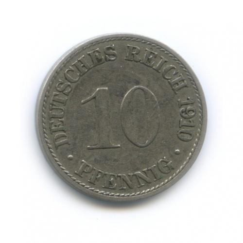 10 пфеннигов 1910 года А (Германия)