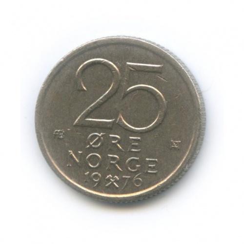 25 эре 1976 года (Норвегия)