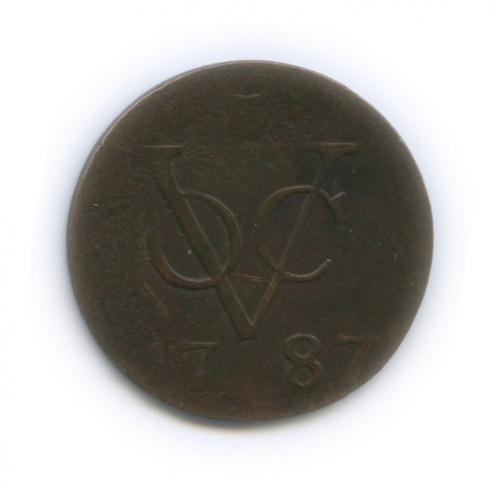 1 дуит, Утрехт, Голландская Ост-Индская Компания 1787 года