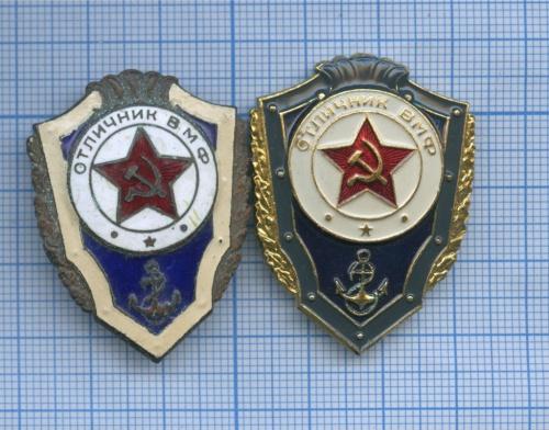 Набор нагрудных знаков «Отличник ВМФ» (СССР)