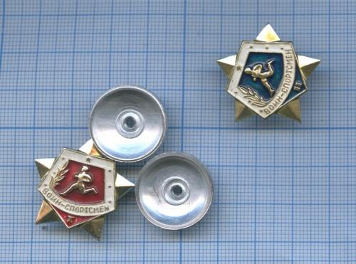 Набор знаков «Воин-спортсмен», 1-й разряд, 2-й разряд (СССР)