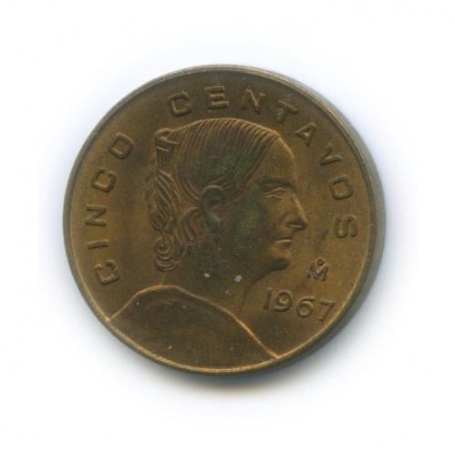 5 сентаво 1967 года (Мексика)