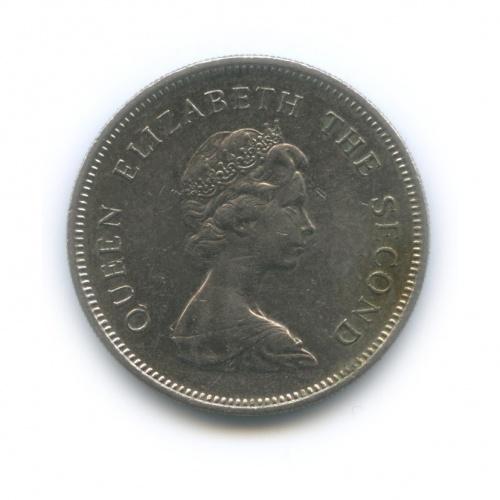 1 доллар 1979 года (Гонконг)