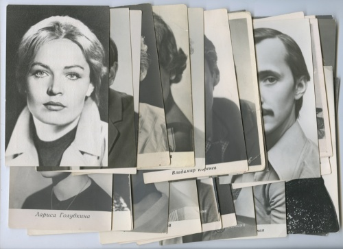 Набор открыток «Актеры советского кино», 30 шт. (СССР)