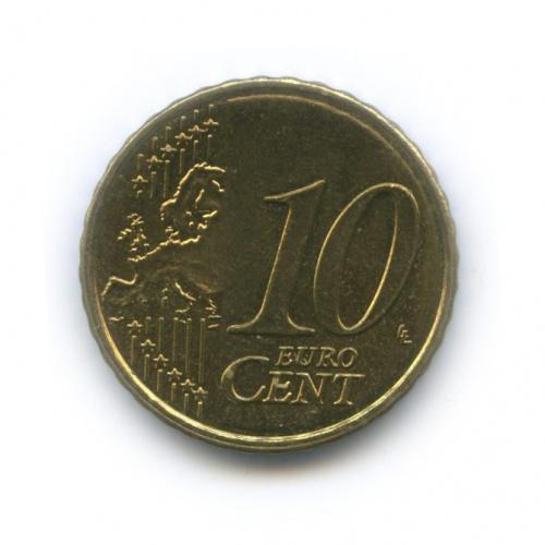 10 центов 2008 года (Кипр)
