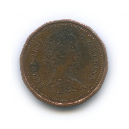 1 цент 1985 года (Канада)