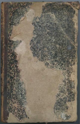 Книга «Сборник произведений» (120 стр.) (Российская Империя)