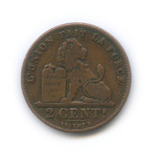2 сантима 1905 года (Бельгия)