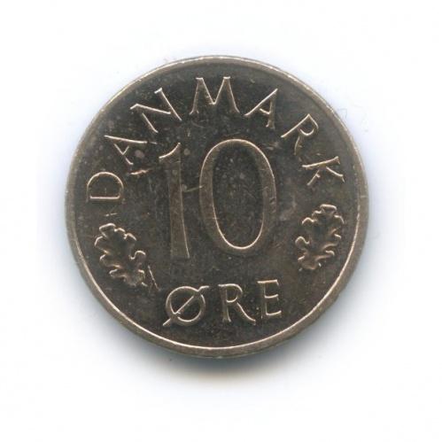 10 эре 1981 года (Дания)