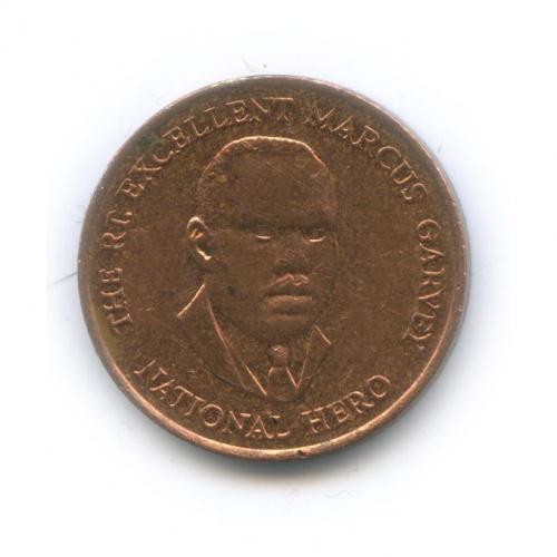 25 центов 1996 года (Ямайка)