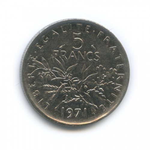 5 франков 1971 года (Франция)