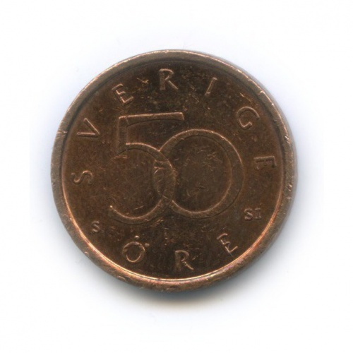 50 эре 2008 года (Швеция)