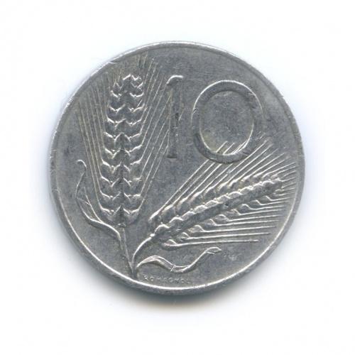 10 лир 1954 года (Италия)