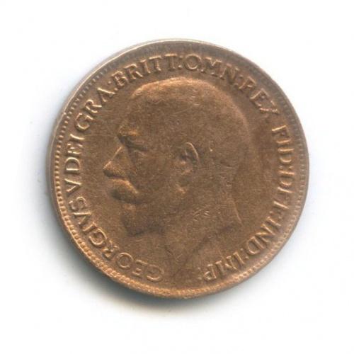 1 фартинг 1916 года (Великобритания)