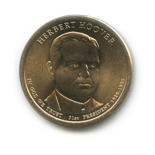 1 доллар — 31-ый Президент США - Герберт Гувер (1929–1933) 2014 года D (США)