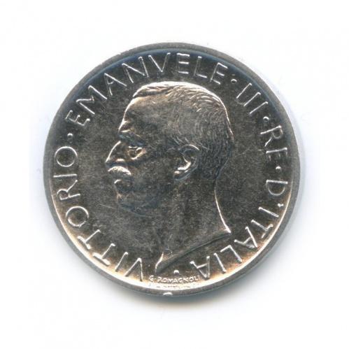 5 лир R 1927 года (Италия)