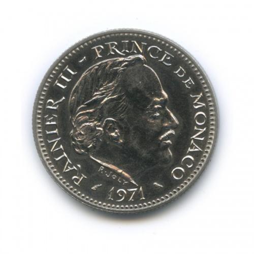 5 франков 1971 года (Монако)