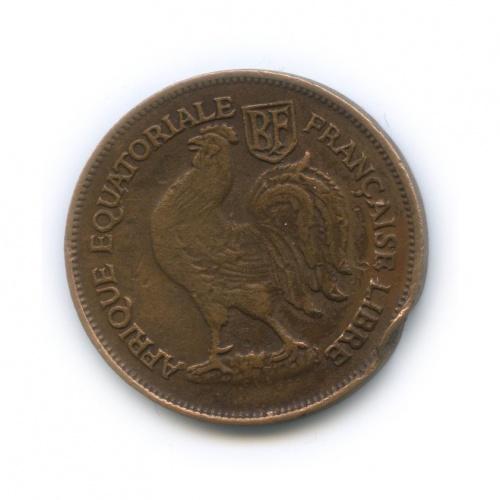 1 франк, Французская Экваториальная Африка 1943 года