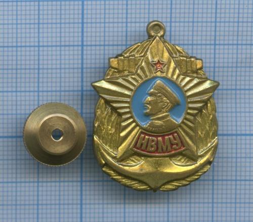 Знак «НВМУ» (Россия)