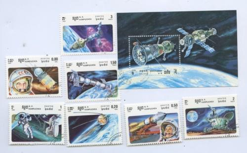 Набор почтовых марок «Космос» (Кампучия)