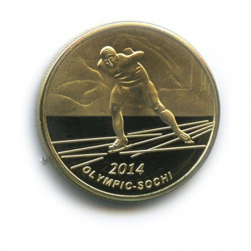 Жетон «Olympic - Sochi» 2014 года