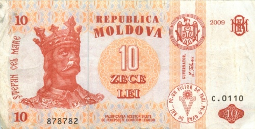 10 лей 2009 года (Молдавия)