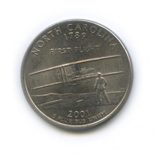 25 центов (квотер) — Квотер штата Северная Каролина 2001 года P (США)