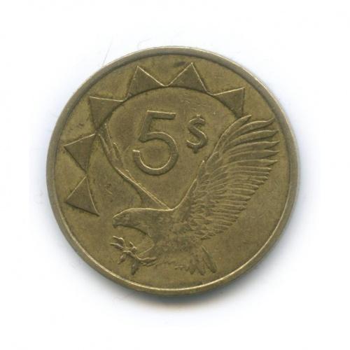 5 долларов, Намибия 1993 года