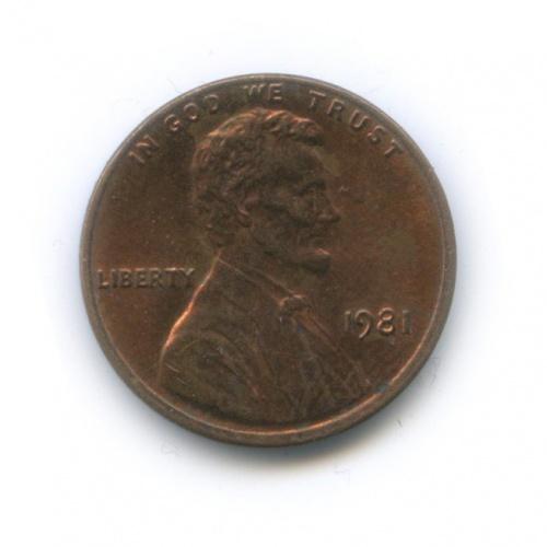 1 цент 1981 года (США)