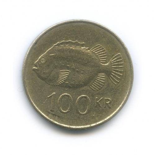 100 крон 1995 года (Исландия)
