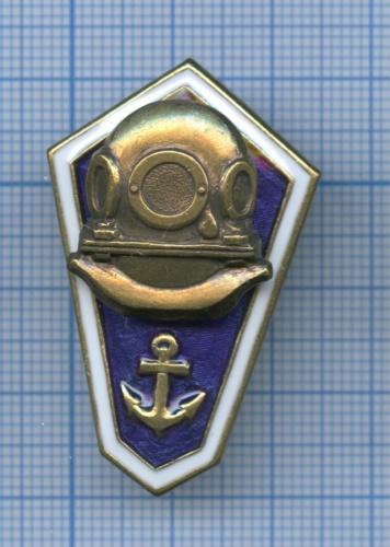 Знак нагрудный «Среднее мореходное образование (водолаз)» (Россия)