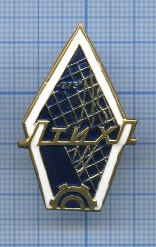 Знак «ЛТИХП» (Россия)
