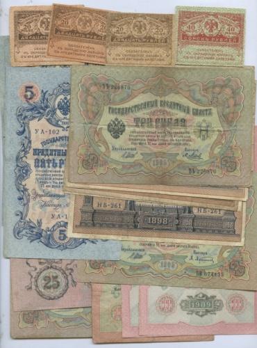 Набор банкнот (25 шт.) (Российская Империя)