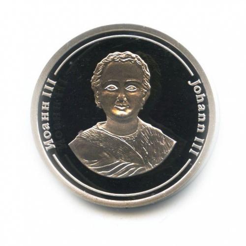 Жетон «Иоанн III» (серебро 925 пробы) СПМД (Россия)