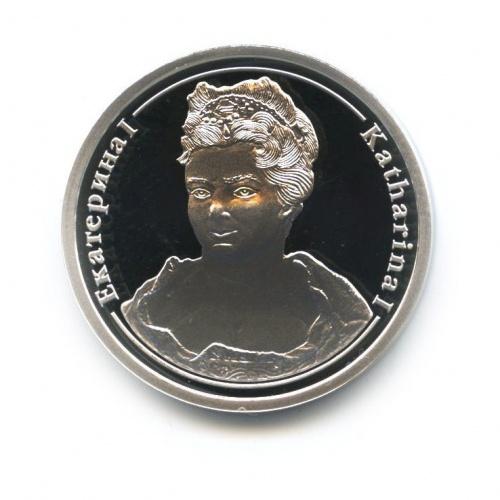 Жетон «Екатерина I» (серебро 925 пробы) СПМД (Россия)