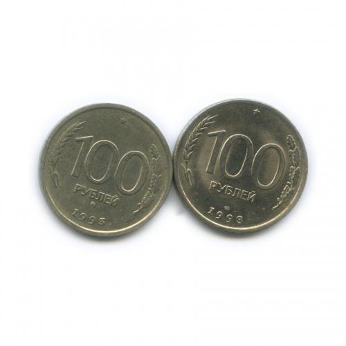 Набор монет 100 рублей 1993 года ММД, ЛМД (Россия)